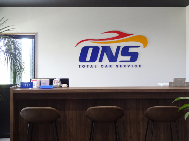 total car service ONS