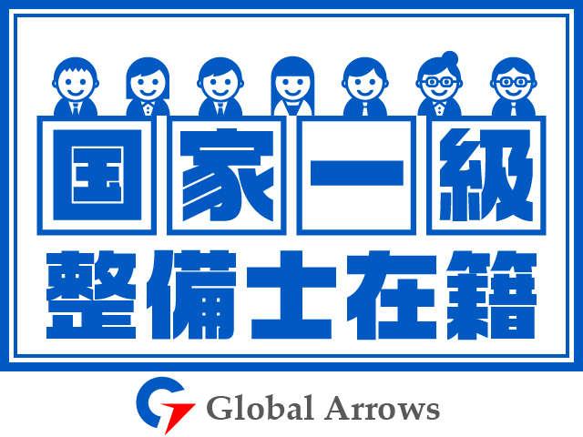 Global Arrows【グローバルアローズ】