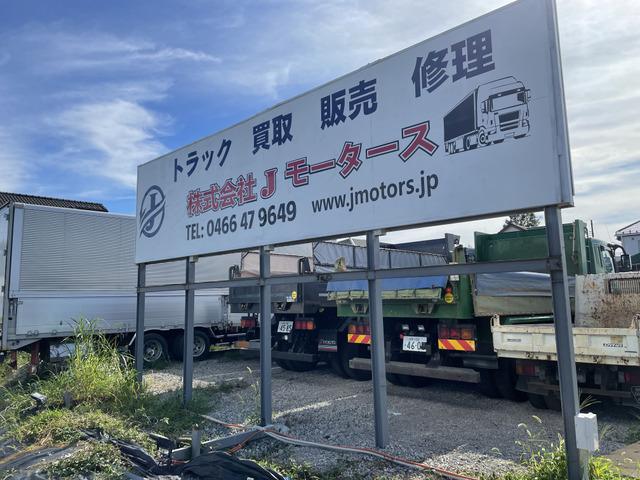 株式会社Jモータース