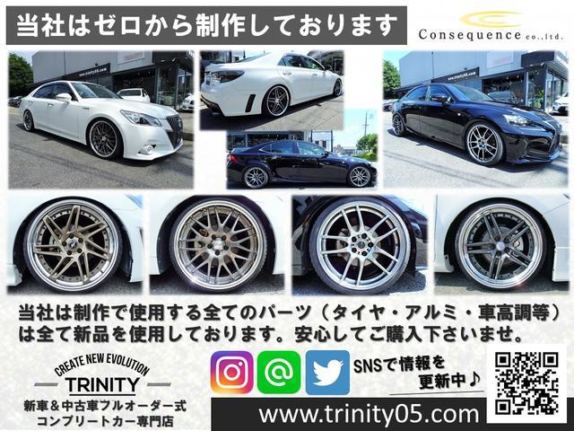 トリニティ 埼玉岩槻店 (株)コンシークエンス