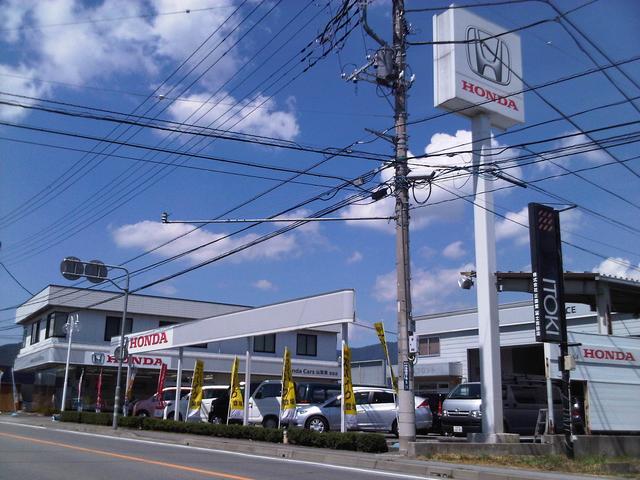 Honda Cars 山梨東 U-Select 富士五湖