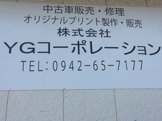 株式会社YGコーポレーション